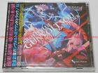New Azure Striker Armed Blue Gunvolt Sou Soundtrack 2 CD Japan F/S INTIR-033