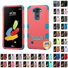 For LG G Stylo 2 LS775 Hybrid TUFF IMPACT Phone Case Hard Rugged Cover