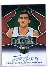 2016-17 Panini Totally Certified Basketball Cards 19