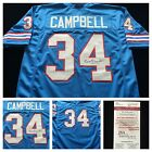 Earl Campbell Cards, Rookie Cards and Memorabilia Guide 31