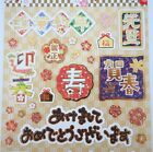 Japanese auspicious sayings stickers Good luck stickers New Year plum blossom
