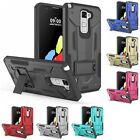 For LG G Stylo 2 Plus ZIZO Hybrid Future Armor Hard Case Cover Phone Kickstand