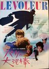 THIEF OF PARIS Le VOLEUR Japanese B2 movie poster JEAN PAUL BELMONDO LOUIS MALLE
