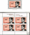 Mali Sc C24 C24a MNH 1964 JFK single + S S VF