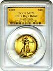 2009 Ultra High Relief 20 PCGS MS70 Very Popular Issue Very Popular Issue