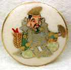 Vintage Satsuma Button Ebisu God of Abundance w Gold Accents 1