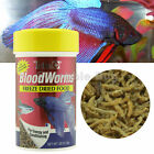 Tetra BloodWorms .28oz Freshwater/Saltwater Aquarium Freeze Dried Fish Food