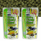 2 Pack 3.5 oz Hikari Cichlid Excel Mini Pellets Sinking Aquarium Fish Food