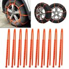 10x Universal Winter Car Wheel Tire Snow Tyres Anti Skid Chains Thickened Tendon