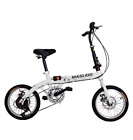 16 Famous Brand Unisex Folding Bike Bicycle in White 6 Gears