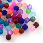 WHOLESALE Frosted Mixed Color 10mm Round Glass Beads 3 Packages of 100