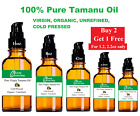 *100% PURE TAMANU OIL - VIRGIN, ORGANIC, UNREFINED, COLD PRESSED