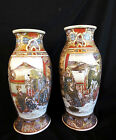 2 Satsuma Moriage Vases 95 Antique 1 Very Good Condition 1 Repaired Cond