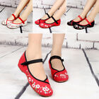 Chinese Lady Traditional  Embroidered Floral Shoes Ballerina Flat Ballet Loafer
