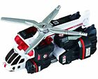 Takara Tomy Tomica Hyper Rescue Drive Head 03 Rescue Helicopter F S w Tracking