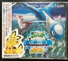 Pokemon Movie CD Music Latias and Latios, the Guardian Gods of the Water Capital