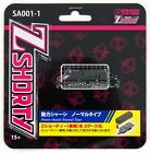 Rokuhan SA001 1 Z Shorty Powered Chassis Normal Type 1 220 Z Scale