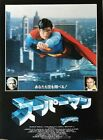 SUPERMAN THE MOVIE Japanese B2 movie Poster A CHRISTOPHER REEVE 1978
