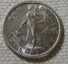SILVER American minted WWII Foreign coin rare
