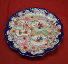 Vintage Chinese Porcelain Hand-painted Plate * 11