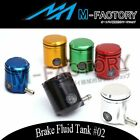 Billet Front Brake Fluid Reservoir Fit Yamaha YZF R1 R6 YZF600R YZF750R