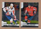 2018 Upper Deck Washington Capitals Stanley Cup Champions Hockey Cards - Checklist Added 11