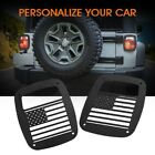 Rear Tail Light Guard Protector Cover Trim US Flag For Jeep Wrangler 87+ TJ YJ