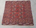 Antique Turkoman Tekke Bokhara Wedding Dowry Rug 39
