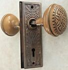 ANTIQUE SET OF BRASS ORNATE DOOR KNOBS WITH BACKPLATES(625) NICE, FREE SHIPPING