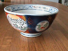 Antique Chinese Serving Bowl Hand Painted Scenery Gold Accents