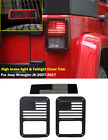 Tail Light  Brake Lamp Covers Guards Protectors for Jeep Wrangler JK Unlimited