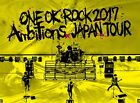ONE OK ROCK 2017 Ambitions JAPAN TOUR LIVE DVD From japan
