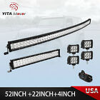52Inch Curved LED Light Bar + 22in + 4 Pods Offroad SUV ATV For Ford Jeep 54