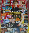 Thomas Sangster Cover Russian Teen Magazine with Posters 2018