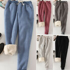 Womens Plain Fleece Jogger Drawstring Two Pocket Sweat Pabts Thick Trousers