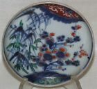Round Imari Plate with Hand Painted Bamboo and Flowers Japanese