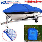 Boat Cover 14 16ft beam 90 Heavy Duty Trailerable Fish Ski V Hull Waterproof