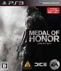 USED Game PS3 Medal of Honor
