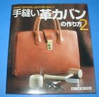 Japanese Leather Work Craft Pattern Book How to make hand sewn leather bags 2