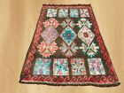 Authentic Hand Knotted Vintage Bulgaria Wool Area Rug 4 x 3 Ft (4273)