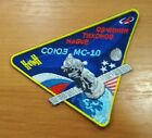 Official first version patch Roscosmos Soyuz MS 10 Expedition 57 58 ISS 10 18