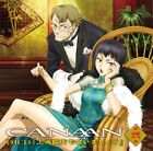 TV Anime CANAAN DJCD Let's meet at the Shanghai Hotel 2 CD Japan Musi From japan