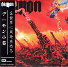 DEMON - TAKING THE WORLD BY STORM ( MINI LP AUDIO CD with OBI )