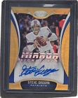 Top New England Patriots Rookie Cards of All-Time 27