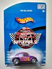 Hot Wheels VW Bug 2nd Collectors Nationals Exclusive