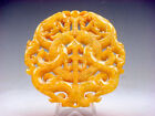 Old Nephrite Jade Stone Carved LARGE Pendant 4 Curly Dragon #09181810