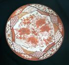 RARE Antique Chinese Famille Rose Export Coral Ground Dish Plate ? Shipwreck