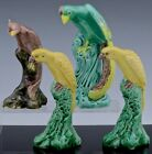 ESTAT LOT 4 c1900 CHINESE BROWN YELLOW GREEN GLAZE PORCELAIN EXOTIC BIRD FIGURES