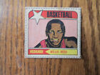 Willis Reed Rookie Card Guide and Checklist 8