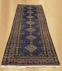 Genuine Hand Knotted Vintage Pak Jaldar Jhaldar Wool Area Runner 5 x 2 Ft (6275)